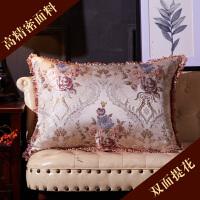 欧式抱枕靠垫客厅沙发腰枕长方形床头大靠背可拆洗抱枕套中式靠枕