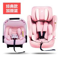 麦凯汽车儿童安全座椅套餐0-4-12岁宝宝车载座椅通用ISOFIX硬接口
