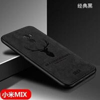 小米mix尊享版手机壳mix1代保护套男女款小米mix软硅胶全包防摔麋鹿布纹个性创意