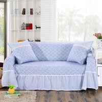沙发巾 四季通用沙发套 沙发套子布艺沙发垫