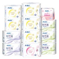 ABC蓝芯KMS清凉舒爽棉柔透气日夜用护垫卫生巾组合12包共98片