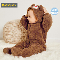 巴拉巴拉婴儿连体衣秋冬哈衣新生儿衣服宝宝爬爬服潮服0-3个月加厚