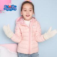 【2件5折】小猪佩奇童装女童冬装轻薄连帽羽绒服白鸭绒保暖三色选