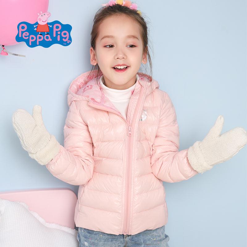 【3件3折到手价:98.7】小猪佩奇童装女童冬装轻薄连帽羽绒服白鸭绒保暖三色选