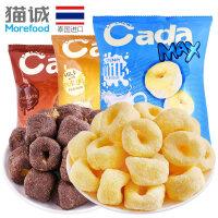 泰国进口 奇乐达巧克力甜甜圈45g 三种口味膨化零食