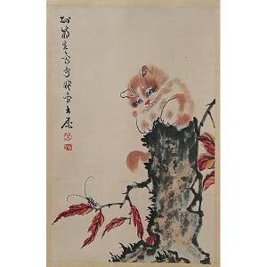 孙菊生《猫趣图》猫王之称