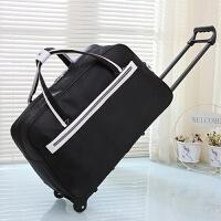 韩版旅行包拉杆箱包男大容量折叠行李袋女手提拉杆包登机箱出差包 大