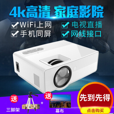 ?K60投影仪高清1080P家用无线wifi家庭影院3D手机无线同屏智能安卓苹果4K无屏电视高亮