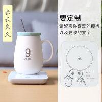 情侣马克杯带盖勺55度杯底座保温加热杯子陶瓷咖啡杯恒温创意水杯