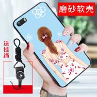 苹果6手机壳iPhone6S保护套ipone6挂绳4.7寸软硅胶品果ip6s潮女
