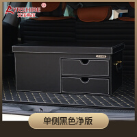 汽车后备箱储物尾箱多功能整理收纳车载杂置物盒奔驰车内用品行李
