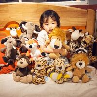 宝诗顿抓机娃娃公仔小玩偶抱枕毛绒玩具狮子大象儿童睡觉抱女孩婚庆礼物