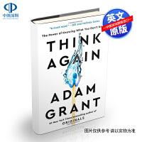 英文原版 重新思考 纽约时报畅销书小说 Think Again 精装 再想一想:知道你不知道的东西的力量 自我励志提升