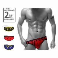 2件 D凸大两倍 男士内裤男三角裤低腰性感侧露运动健身宽边内裤头 1