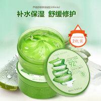 自然乐园(NATUREREPUBLIC)芦荟胶300ml*2个乳液面霜