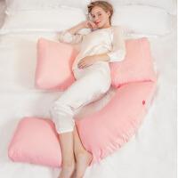 抱抱枕孕妇用品 孕妇枕头护腰侧睡枕怀孕期睡垫托腹靠枕