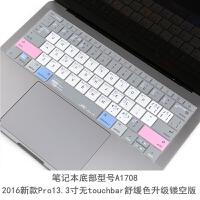 mac苹果新款macbook pro13 15寸笔记本电脑touch bar键盘膜保护 新款pro13.3(无touc