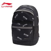 李宁双肩包男女包2018新款运动时尚系列反光背包学生书包运动包ABSN178