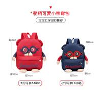 宝宝书包1-3-5岁男双肩包潮幼儿园男童可爱韩版大班儿童旅游背包