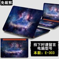 三星笔记本外壳膜 355E4C 550P5C 905S3G 915S3G 905S3K 贴膜贴纸 E-303