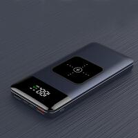 无线充电宝PD快充20000毫安超薄小巧便携大容量充电器适用三星华为小米苹果手机冲电专用石墨烯闪充移