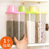 实用厨房收纳神器创意家居用品用具生活小百货家庭大全家用小东西