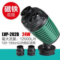 鱼缸造浪泵静音迷你冲浪泵水族箱潜水泵小型造流泵吸盘磁铁 LVP-202B 双头 24W 磁铁款