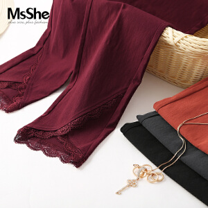 MsShe大码女装2017新款弹力人棉橡筋腰打底小脚裤M1730381