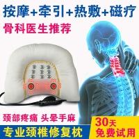 颈椎修复护颈枕头按摩器颈部理疗仪多功能牵引加热按摩仪家专用