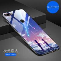 努比亚Z17手机壳中兴nubiaZ17钢化玻璃高配版NX563J全包软胶套壳个性镜面文艺时尚