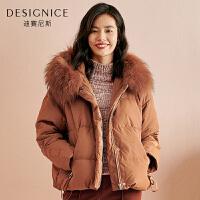 短款羽绒服女貉子毛大毛领连帽迪赛尼斯2019冬季新款时尚韩版外套