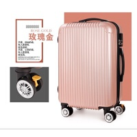 密码箱旅行箱拉杆箱20寸学生万向轮飞机箱包24寸旅游箱26行李箱28