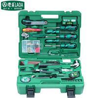 老A(LAOA) 50件多功能家用工具套装 维修手动工具箱组合套装