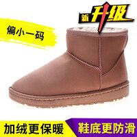 雪地靴女短筒网红平底加绒一脚蹬冬季短靴棉鞋子学生女鞋 粉 色升级款