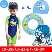 儿童泳衣韩版原单男童男孩宝宝连体小中大童保暖速干温泉泳装