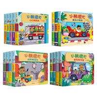 小熊很忙1-4辑升级版 (套装共16册) 宝宝绘本 早教书 1-2岁幼儿认知 启蒙读物 儿童益智 洞洞书 推拉书 中英文