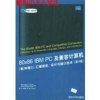 【旧书9成新】【正版现货包邮】80x86IBM PC及兼容计算机(卷I和卷II):汇编语言、设计与接口技术(第4版)―