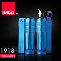 IMCO 爱酷品牌 金属煤油防风打火机 源自奥地利时尚复古礼品火机