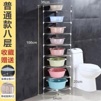 不锈钢脸盆架子卫生间置物架落地式三角形浴室多层塑料放面盆收纳