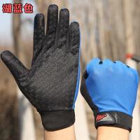 户外登山运动骑行手套夏薄款全脂防晒男士女士情侣防滑触屏手套
