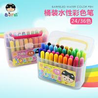 西瓜太郎24/36色粗头水彩笔套装环保小巧彩色水笔美术绘画涂鸦画笔手提桶装幼儿童学生