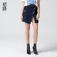 初语2018春装新款 净色拼接开衩排扣性感半身牛仔短裙女