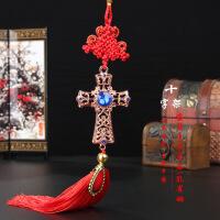 汽��旒�十字架耶�d基督教琉璃�祜�品吊����d出入保平安符��壬�
