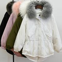 冬装新款收腰羽绒服女短款韩版大毛领东大门加厚网红外套潮