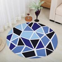 地毯卧室圆形儿童卡通北欧衣帽间客厅卧室吊篮转椅垫电脑椅地垫 乳白色 5蓝色几何