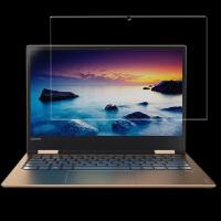 联想YOGA 720 钢化膜13.3英寸本二合一笔记本屏幕玻璃保护膜 钢化-玻璃膜