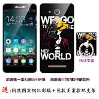 金立s5手机壳卡通gn3001保护套硅胶GN3001L防摔软壳送钢化膜