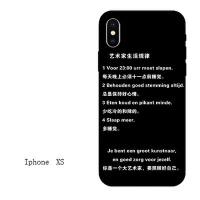 iphone7苹果6s手机壳6plus硅胶全包软壳5s情侣男女款8X浮雕挂绳七