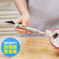 【支持礼品卡】挖球勺 水果 西瓜勺 不锈钢冰淇淋挖勺 挖瓤勺 挖果肉器挖球器 im0