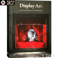 Display Art 橱窗艺术 商业店铺门店橱窗展示艺术 商店专卖店 门头门面门脸装饰装修设计书籍